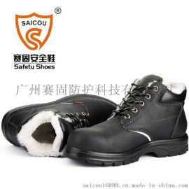 SAICOU/赛固 冬季钢头防砸防刺穿真牛皮劳保鞋加毛防护鞋安全鞋男