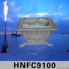 长禾HNFC9100海洋王防眩棚顶灯工厂仓库天棚油站灯70-150W