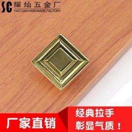 衣橱柜门把手铜实心抽屉方形拉手