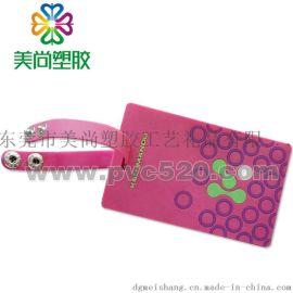 PVC行李牌 行李标识挂牌
