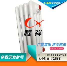 程祥生产各种规格钢制柱式暖气片 家用钢制散热器