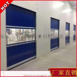 深圳卷帘门 快速卷帘门 工业提升门 自动感应门