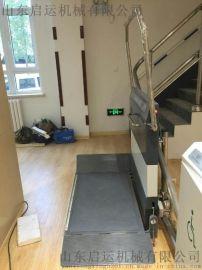 启运 直销河北省唐山市斜挂式老年人无障碍电梯残疾人斜挂式升降机楼梯爬行电梯QYXJZ