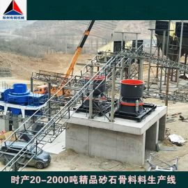 日产5000吨文化石石料破碎生产线在四川绵阳投产