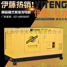 30KW静音箱体式柴油发电机 无刷水冷三相发电机 伊藤动力YT2-40KVA