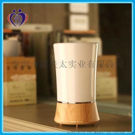 专利产品 暖光香薰机 超声波扩香仪 香薰加湿器