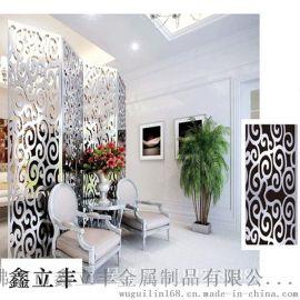 鑫立豐廠家直銷304/201不鏽鋼祥雲圖案裝飾屏風