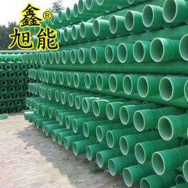 玻璃钢电缆管DN200玻璃钢夹砂管道厂家