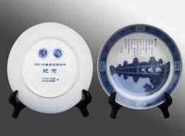 推薦陶瓷紀念瓷盤生產廠家_小紀念品瓷盤_景德鎮陶瓷禮品
