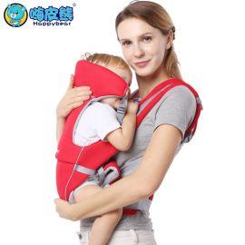 嗨皮熊 新款時尚外貿訂單嬰兒背帶 晉江嬰兒背帶廠家直銷 福建嬰兒背帶批發