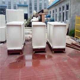 北京玻璃钢消防水箱,天津楼顶消防水箱,不锈钢水箱,组合式水箱厂家直销