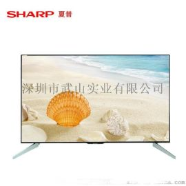 夏普 LCD-60SU465A超高清网络智能液晶电视机 LED电视机
