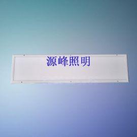 深圳LED面板燈 廣州LED平板燈