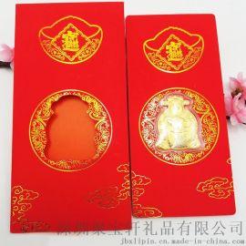 財神到0.1克純金紅包 新年壓歲錢利是封隨手禮 金銀定制禮品