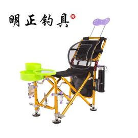 明正牌戶外便攜折疊式多功能釣魚椅凳送配件送大容量背包