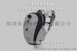 L2低强度系带系统户外运动帽子包包免系带纽扣FITGO批发