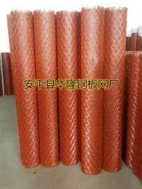 华隆钢板拉伸网1.5米/2米/2.5米红漆圈玉米网果园围栏网菱形网