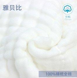 母嬰用品批發新款紗布尿布 免折疊嬰兒尿片40*20 紗布隔尿墊