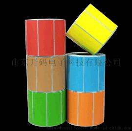 热敏标签纸 彩色热敏纸 彩色热敏不干胶 条码热敏纸定制