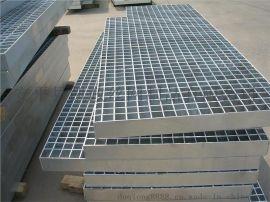 洗车店钢格板#临汾洗车店钢格板#洗车店钢格板供应商
