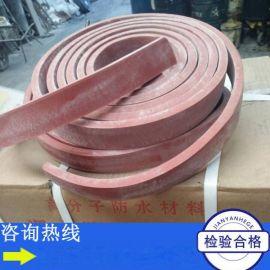 厂家直供河南郑州橡胶遇水膨胀止水条制品型腻子型30*20现货