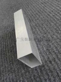 U型铝方通厂家 木纹U铝方通厂家