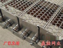 金属网带 链条网带 连杆网带 双螺旋网带 大孔网带