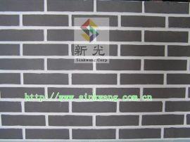 http://image.cn.made-in-china.com/4f0j01JjaQvRPsaroT/%E7%89%B5%E7%89%9B%E8%8A%B1%E5%96%B7%E5%A4%B4.jpg_