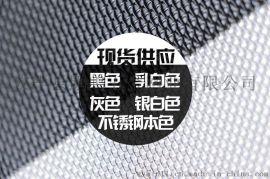 延吉金刚网&延吉金刚网厂&延吉金刚网厂家