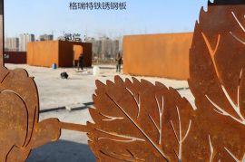 幕墙装饰工程用铁锈钢板Q450NQR1