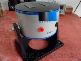 DJ-20型非接触式电磁激振器