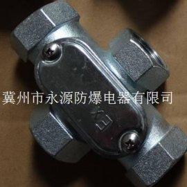 铸钢防爆接线盒四通