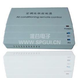RACC-WIFI专业型WiFi远程空调控制器