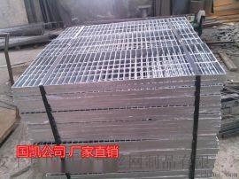 国凯钢格板批发 镀锌钢格板 热镀锌钢格栅 厂家直销