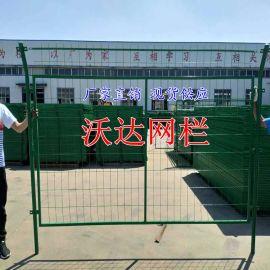 沃达高速公路护栏网厂家直销 框架护栏网规格价格