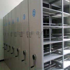 沈阳档案室密集柜加厚定做厂家专业