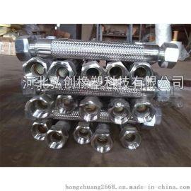 厂家生产|工业专用|金属软管|不锈钢金属软管