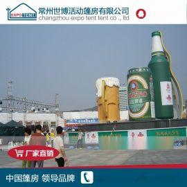 世博厂家直销 户外铝合金框架啤酒节篷房 租赁销售制造啤酒大棚
