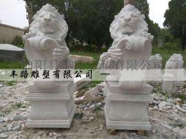 大理石欧式石狮子|爬狮|汇丰石狮子