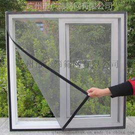 防蚊窗纱网 304不锈钢网 20目不绣钢窗纱 批发供应
