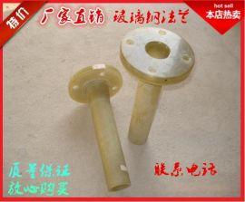 河北省衡水市枣强义诚信玻璃钢厂生产玻璃钢法兰弯头