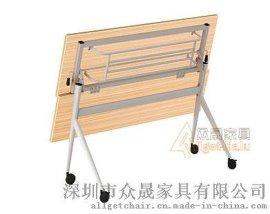 折叠桌 简约可折叠培训桌 会议学习阅桌批发价格
