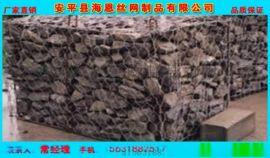 供应铅丝石笼网,德州格宾石笼网,包塑石笼网现货供应