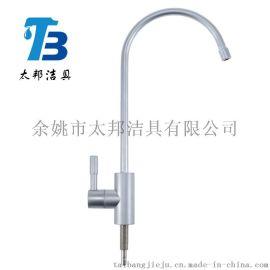 水龙头厂家水龙头批发 哑光美式单开水龙头纯净水直饮净水器水龙头