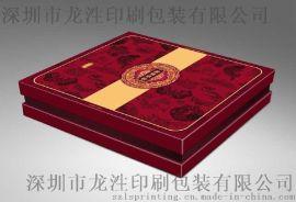 彩盒印刷,精裝盒定制,深圳市龍泩印刷包裝有限公司