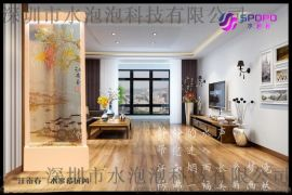 """水泡泡L3-1""""江南春""""艺术水幕屏风,水幕帘屏风,水舞流水屏风"""