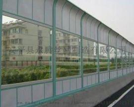 厂家直销小区声屏障、高架桥、工业声屏障