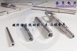 金贝电力 碳纤维导线耐张线夹