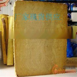 建築保溫巖棉板,巖棉板廠家 保溫材料生產廠家
