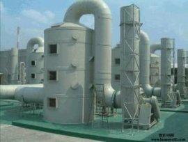 枣强县酸雾吸收塔生产厂家